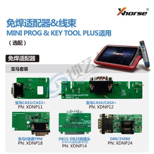VVDI-平板、编程笔-免焊适配器-保时捷套装
