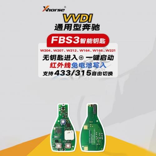 VVDI-FBS3全智能钥匙主板-BGA全智能 FBS3  315/433频率可切换 BGA全智能204 207 212 164 166 221