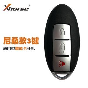 VVDI智能卡子机-尼桑款-3键 5键 通用型智能遥控器钥匙 无线子机智能卡Xhorse