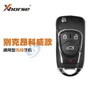 VVDI/Xhorse-别克昂科威款4键智能卡子机