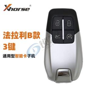 VVDI智能卡子机-法拉利B款-远程启动按键-4键  VVDI通用型智能遥控器钥匙 VVDI无线子机智能卡Xhorse