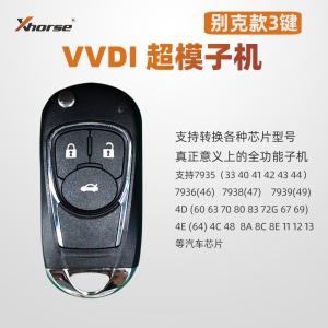 VVDI超模子机 别克昂科威款 3键 折叠子机 Xhorse