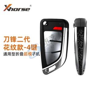 VVDI-刀锋二代折叠超模子机-4键-花纹款