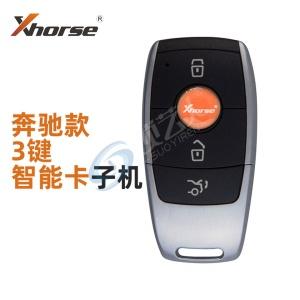 VVDI-奔驰新款智能卡子机-3键