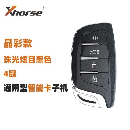VVDI智能卡子机-晶彩珠光炫目黑 VVDI通用型智能遥控器钥匙 VVDI无线子机智能卡Xhorse