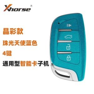 VVDI智能卡子机-晶彩珠光天使蓝 VVDI通用型智能遥控器钥匙 VVDI无线子机智能卡Xhorse