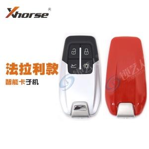 VVDI-法拉利智能子机-4键 A款 带灯符号 VVDI通用型智能遥控器钥匙 VVDI无线子机智能卡Xhorse
