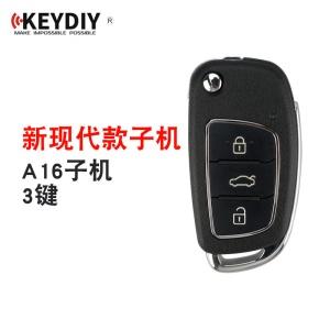 KD600+-KD-A16新现代款遥控器 A系列子机 KD新现代款子机-3键  A16子机
