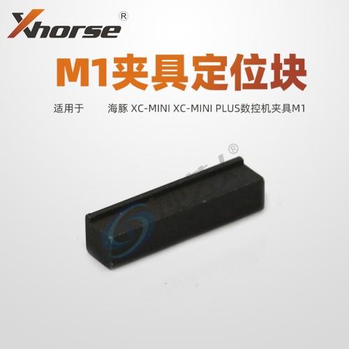 秃鹰配件-数控机-M1夹具定位块
