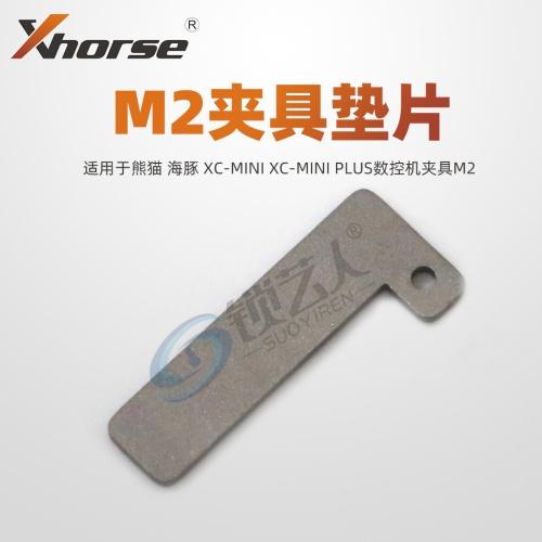 秃鹰配件-数控机-M2夹具垫片