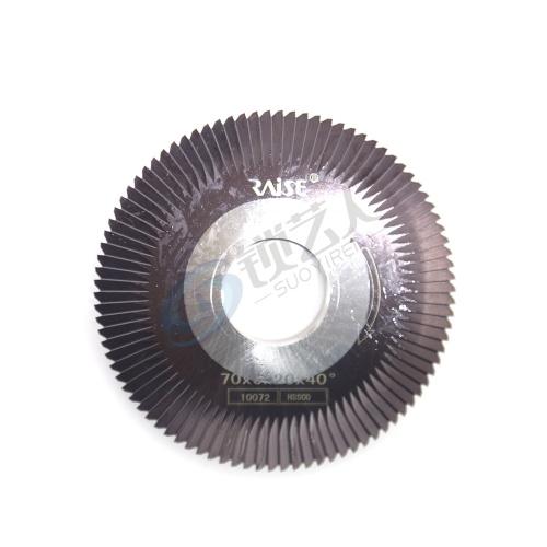 锐正黑金刚单角刀卧式HJ0012   φ70x6xΦ20x90Tx40° 适用于GL368 GL888钥匙机