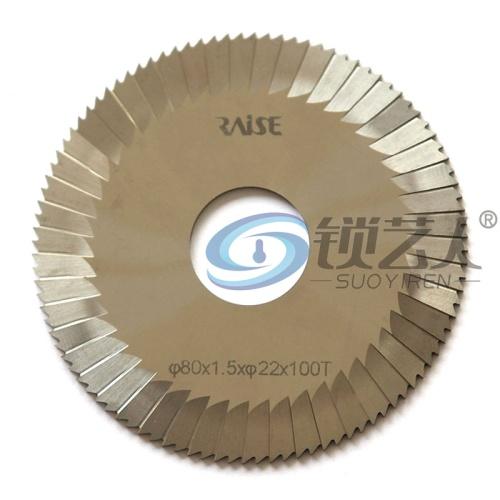 钨钢三面刃薄锯片铣刀-SG2W 钥匙机SILCA OPERA, TECHNICA铣刀