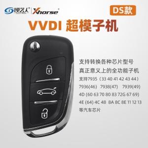VVDI超模子机 DS款 Xhorse超模子机 手持机 云雀 MAX 超模DS款子机