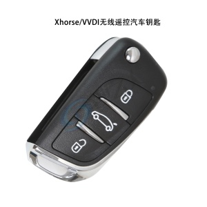 VVDI无线子机 VVDI KEY-DS款无线子机  含电子芯片 Xhorse 秃鹰 通用型无线遥控钥匙