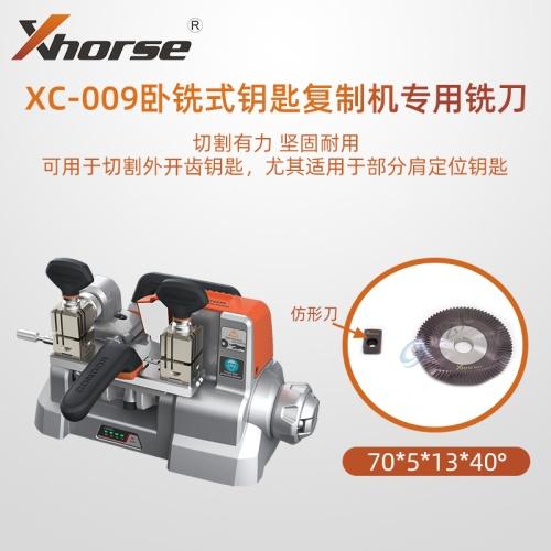 秃鹰 XC-009 新款2号铣刀 秃鹰小卧铣钥匙机 专用刀 送导针仿形刀 CONDOR Xhorse