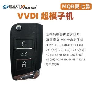 VVDI超模子机 MQB高七款 VVDI超模子机 VVDI超模MQB款子机 一盒400包邮 VVDI超模无线子机   无线子机