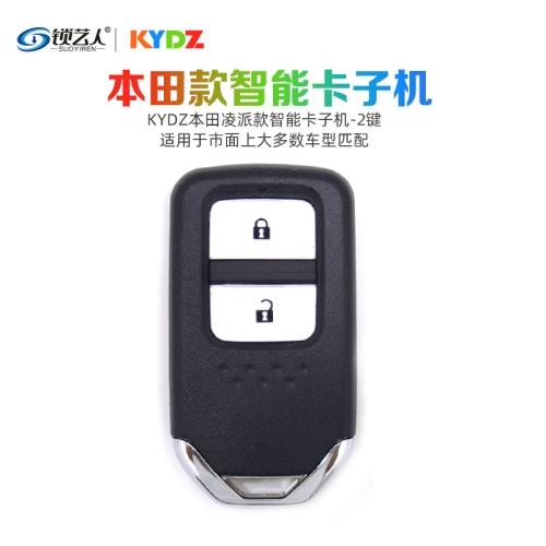 KYDZ-本田凌派-二键子机 -智能卡子机