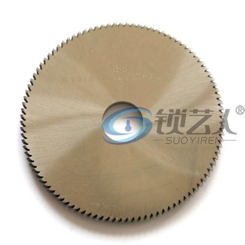 高速钢双面角度刀-P01 钥匙机专用面铣刀 适用于SILCA BRAVO,BIANCHI