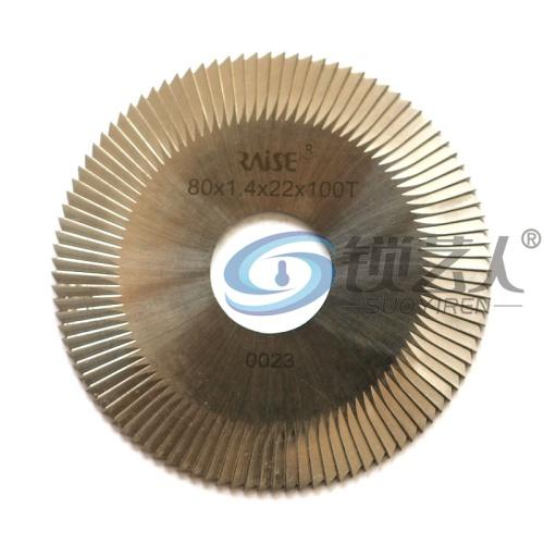 高速钢三面刃薄锯片-0023 φ80x1.4xφ22x100T钥匙机100G,202A,100G1,100H专用铣刀