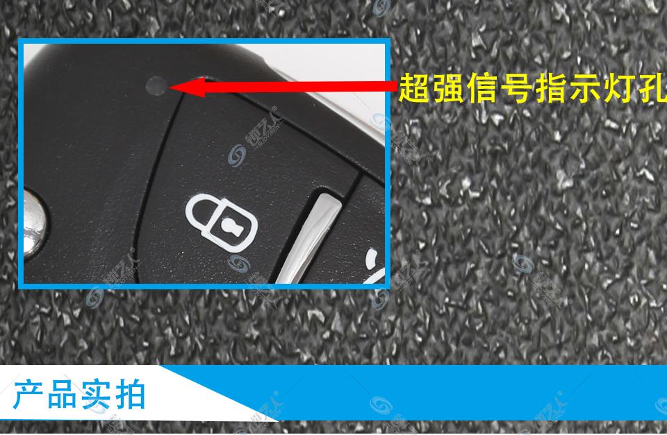 VVDI无线遥控汽车钥匙