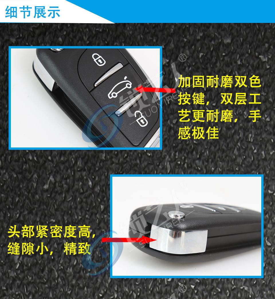 VVDI无线遥控钥匙