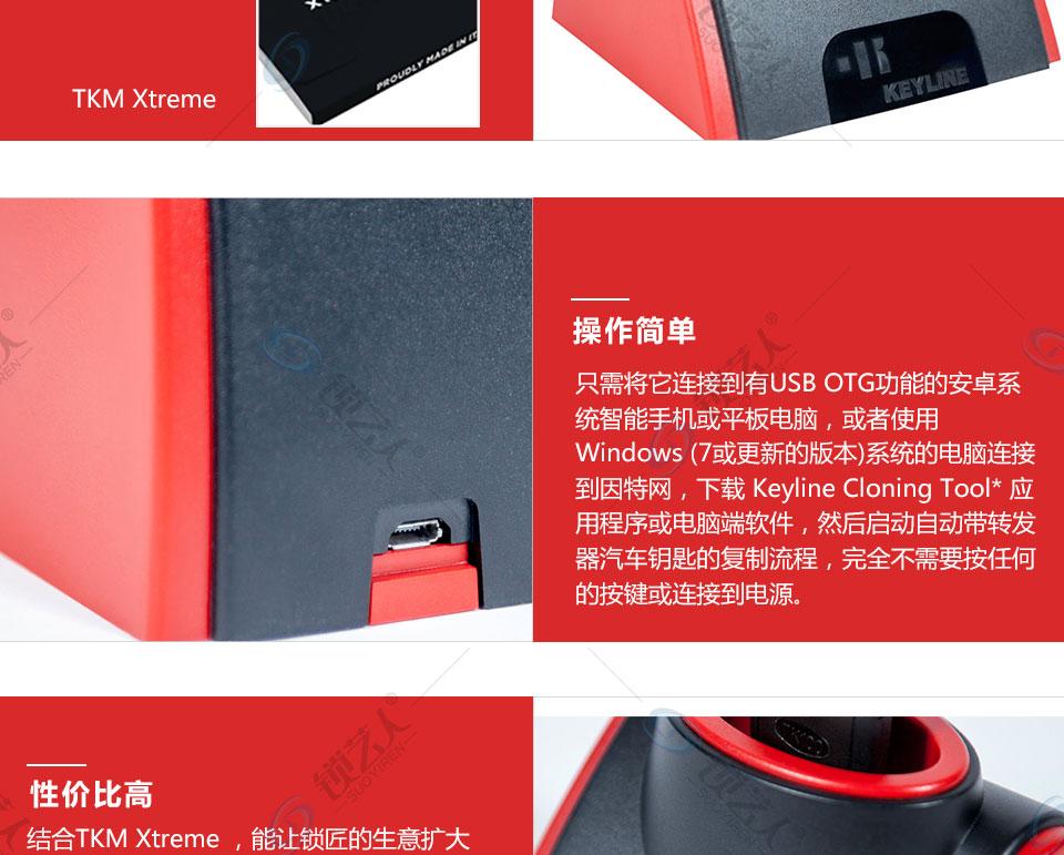 开灵884mini 迷你型芯片钥匙拷贝机 48芯片拷贝 大众四代五代拷贝 46/4D拷贝 带G