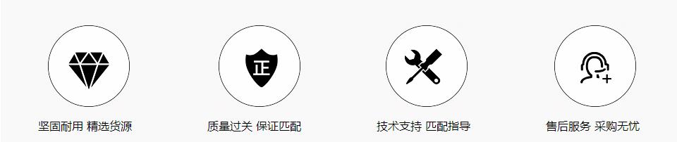 本田新CRV杰德智能卡-2键-434MHz-47芯片