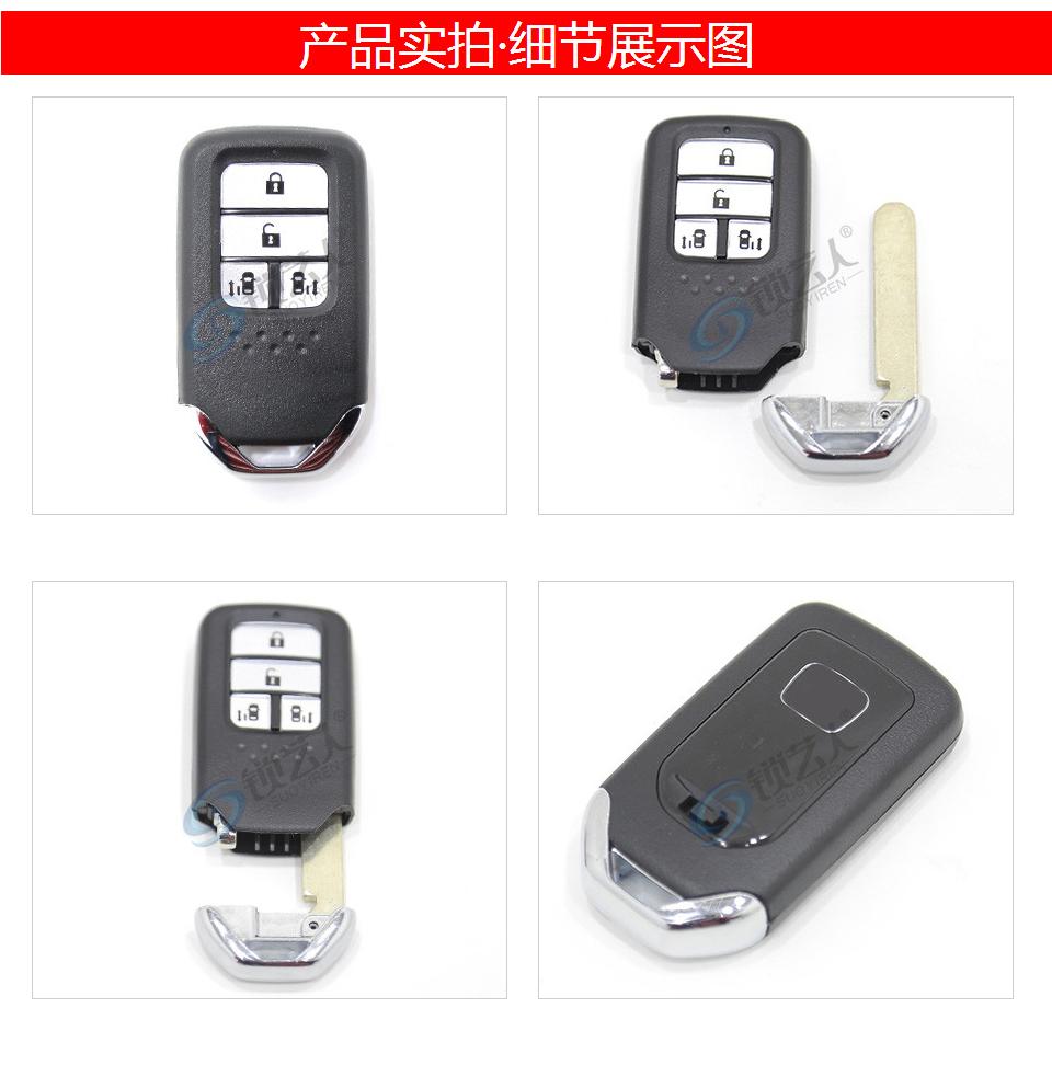 本田新款奥德赛智能卡-4键-434MHz-47芯片