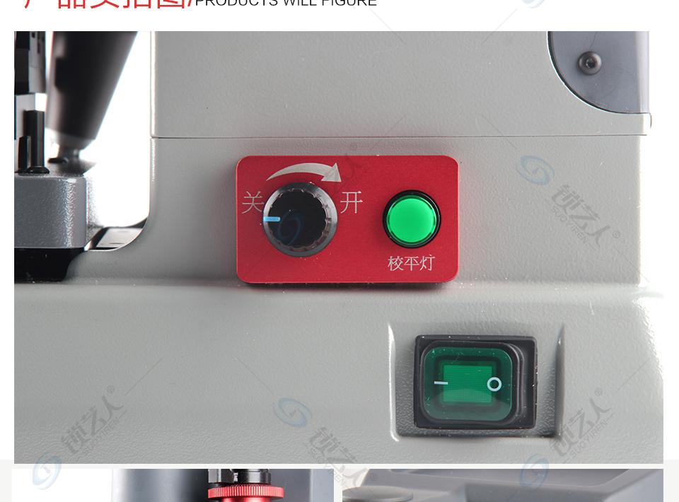 竞技L2立铣钥匙机|锁匠配钥匙机|精品锁匠钥匙机器新款上市